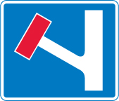 information-signs - no through route on left